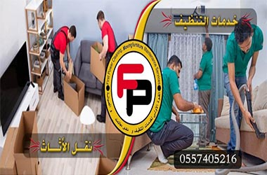 cleaning company abu dhabis